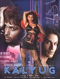 kalyug 2005 torrent downloads kalyug full movie downloads