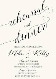 wedding rehearsal dinner invitations modern wedding rehearsal dinner invitations