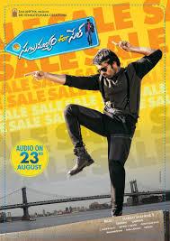 sai dharam tej subramanyam for sale movie posters 7 yadtek