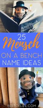 Shark Tank Meme - bench mensch on a bench valuation mensch on a bench shark tank