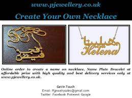 make your own name necklace arabic name necklace