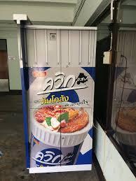 machine a cuisiner ต จำหน ายไวไวค พ อ ตโนม ต jsk vending machine