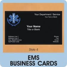 ems bc 04 copy 228x228 jpg