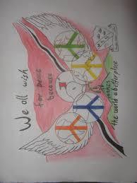 Flag For Trinidad And Tobago Trinidad And Tobago Schools U0027 International Peace Quilt