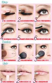 schools for makeup best 25 school makeup tutorial ideas on easy school