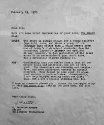 Resume Rejection Letter Brutally Honest Job Rejection Letters Business Insider