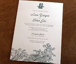 asian wedding invitation asian wedding invitation design bo invitations by ajalon