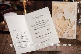 Asian Wedding Invitation White Luxury Laser Cut Asian Wedding Invitation Cards View Asian