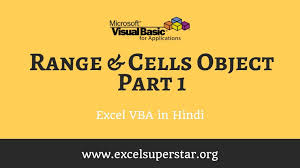 visual basic tutorial in hindi pdf excel macro in hindi excel courses in hindi