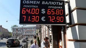 bureau de changes russie le pire de la crise économique semble passé l express l