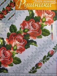 cross stitch pattern ukrainian flowers embroidery