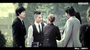 Wedding Dress Chord Taeyang Wedding Dress Chords Az Chords