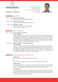 Best Resume Template Ever Unusual What Is The Best Resume Format 15 Top 41 Resume Templates