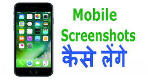 how to take a screen on an android how to take screen in android mobile panasonic t40 screen