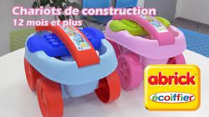 cuisine ecoiffier 18 mois chariots de construction 40 pièces maxi abrick ecoiffier à