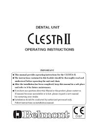 dental clesta unit docshare tips