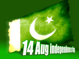 Pakistane Flag 14th August 2015 Independence Day Pakistan Wallpaper Pics Fun Tv Web