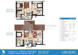 floor plans of al naseem al raha beach
