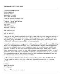 Resume For Teller Suntrust Bank Teller Cover Letter