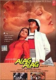 alag alag 1985 torrent downloads alag alag full movie downloads