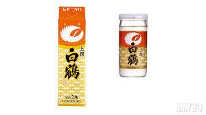 nuxe si鑒e social 飲番杯 白鶴no 1清酒登陸香港 旅遊 飲食 am730