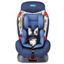 reglage siege auto trois niveau réglage 5 points ceinture de sécurité bébé de l
