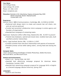 Entry Level Resume Sample No Work Experience by 15 College Student Resume Samples No Experience Sendletters Info