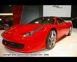 zagato ferrari 458 italia 2009