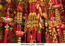 Tet Vietnamese New Year Decorations by New Year Decorations For Sale Hanoi Vietnam Stock Photo Royalty