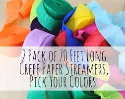 tissue paper streamers crepe paper fringe etsy