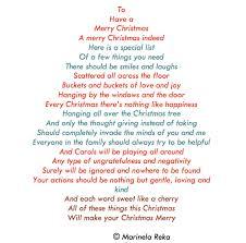 poem marinela reka motivational inspirational poems