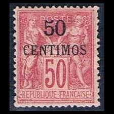 bureau de poste 5 single st mi 5 ii from post office in morocco la poste