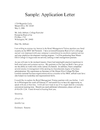 College Admissions Cover Letter Rental Application Cover Letter Example Images Cover Letter Ideas
