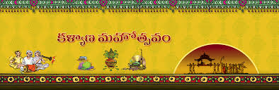 wedding quotes in telugu telugu marriage ceremony pelli