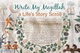 megillat esther online write my megillah a s story scroll the israel forever