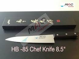 mac kitchen knives 11 best mac knife made in images on knives mac