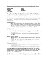 ktea ii report test assessment reading process