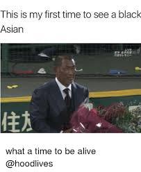 Asians Meme - 25 best memes about black asians black asians memes