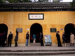 si鑒e de canal daming temple
