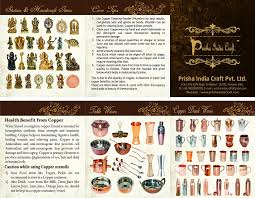 Marathi Munj Invitation Card Buy Prisha India Pure Copper Water Bottle Thermos Without Joint