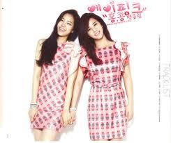 the official nacho apink u0027s naeun x chorong thread couples otps