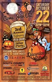 halloween city sunnyvale ca 2016 halloween beer crawl u0026 after party tickets sat oct 22 2016