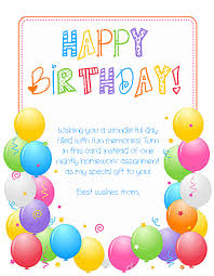 printable birthday cards for husband gangcraft net show me birthday cards