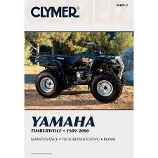 clymer archives consumer marine supply