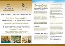 passover programs pessah passover vacations pesach programs holi天前 prestige