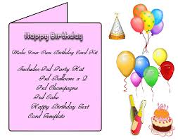 create my own birthday card casino security officer sample resume