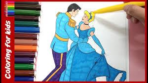 disney princess cinderella prince charming coloring book