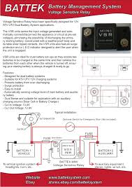 voltage sensitive relay wiring diagram