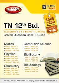 tn 12th std solved question bank u0026 guide pebbles