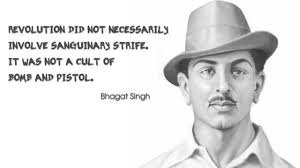 shaheed bhagat singh biography facts childhood achievements